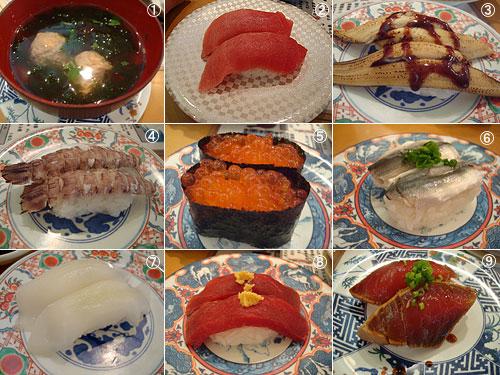 今日はお寿司だ!